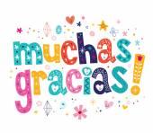 Muchas gracias card — Stockvektor