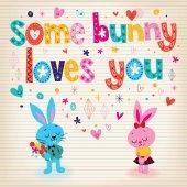 Some bunny loves you card — Stock Vector