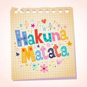 Hakuna Matata phrase — Vector de stock