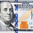 Macro shot of a brand new one hundred dollar bill showing the fa — Stock Photo #70644555
