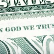 Dollar macro, stacked close-up detail photo. In God we trust sen — Stock Photo #75831977