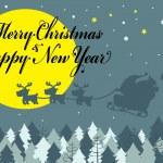 Night of Merry Christmas — Stock Vector #58632085