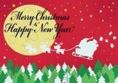 Merry Christmas with santa — Stock Vector