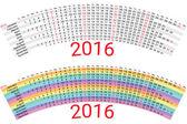 Creative Rainbow Calendar 2016 — Stock Vector