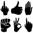 Human Hand collection, different hands gestures signals and signs. — Stock Vector #78084346