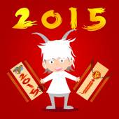 Baby in goat fancy dress costume holding money reward envelope for chinese new year 2015 vector — Stockvector