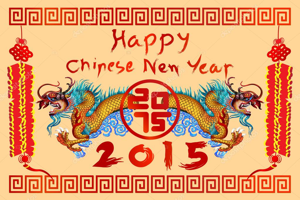 Happy Chinese New Year Of The Goat 2015 Stock Vector ...  Happy Chinese New Year 2015