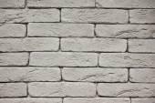 Grey pavement brick background texture — Stock fotografie