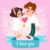 I love you. Postcard Valentine's Day. — Stock Vector