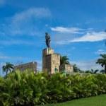 ������, ������: Che Guevara Mausoleum