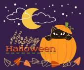 Happy Halloween Illustration — Stock Vector