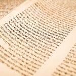 The Hebrew handwritten Torah scroll text close up — Stock Photo #58857633