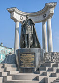 Russia, Moscow . Monument to Alexander II Liberator — Stock Photo