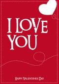 Vector Poster Valentines Day — Stock Vector