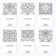 Set of six business cards. Vintage pattern in retro style — Stock Vector #74205061