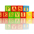 Fast service — Stock Photo #62370259