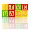 Give back — Stock Photo #62370493