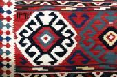 Azerbaijan carpet — 图库照片