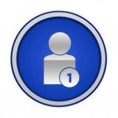 Añadir icono circular sobre fondo blanco — Foto de Stock