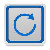 Arrow square icon on white background — Zdjęcie stockowe