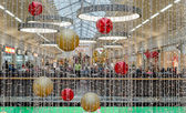 MULHEIM - DECEMBER 06: Christmas decoration in Forum, on December 06, 2014 in Mulheim Germany. — Stock Photo