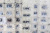 Raindrops on the window — Stock Photo