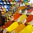 Eastern bazaar - spices, coffee Turks and hand mills — Stock Photo #75662001