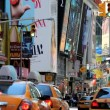 People traffic and billboards of Times Square, New York, USA — Stock Video #62038049
