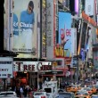 People traffic and billboards of Times Square, New York, USA — Stock Video #62042885