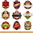 Collection of ornate labels — Stock Vector #60602327