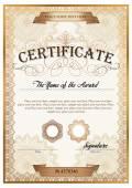 Golden detailed certificate — Stock Vector