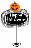 Halloween banner design — Stock Vector