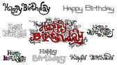 "Inscription ""Happy Birthday"" — Stock Vector"