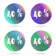 Set, collection, group of four isolated, flat, colorful buttons, icons, signs, labels, stickers, forty percent discount, sale — Stock Vector #69582037