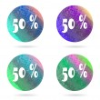 Set, collection, group of four isolated, flat, colorful buttons, icons, signs, labels, stickers, fifty percent discount, sale — Stock Vector #69804691