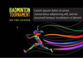 Badminton sport invitation poster or flyer background with empty space, banner template — Stock Vector