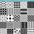25 seamless monochrome pattern. Vector seamless pattern. Endless texture can be used for printing onto fabric, paper or scrap booking, wallpaper, pattern fills, web page background, surface texture. — Stock Vector #71952829