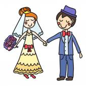 Hand drawn wedding couple — Stock Vector