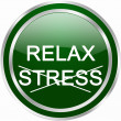 Relax stress button — Stock Photo #62984127