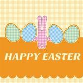 Easter bunny — Stock Vector