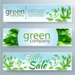 Set of vector banners with fresh green leaves for green company — Stock Vector #69786321