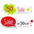 Set of super sale horizontal banners with place for your text. Vector illustration — Stock Vector #74213201