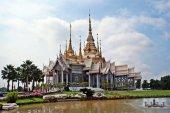 Wat thai — Stock fotografie