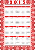 Calendar 2015 of folklore style with fine red pattern — Stock Vector