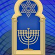 Постер, плакат: Nine branched candle holder and David star in synagogue window Gold Hanukkah symbol on dark blue wavy background