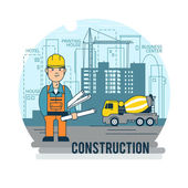 Engineer at a construction site. — Stock Vector