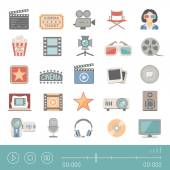 Flat Icons - Cinema — Stock Vector