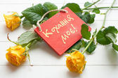 Card for Valentine's day wiht yellow roses — Stock Photo