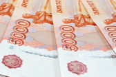 Scattering five thousandth banknotes Russia — Stock Photo