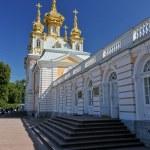Church housing the Grand Peterhof Palace — Stock Photo #77842076